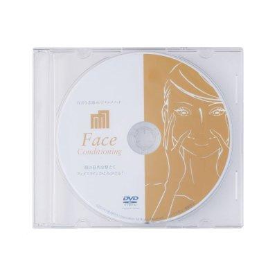 画像2: 【DVDセット】フェイスコンディショニングオイル艶 & DVDセット